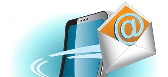 Que no debes hacer en un video email